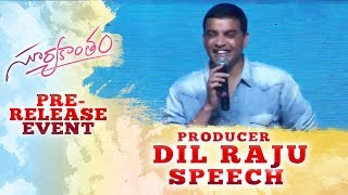 Producer Dil Raju Speech @ Suryakantham Pre Release Event