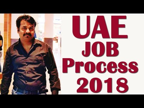UAE JOB PROCESS 2018 | Dubai job process 2018 | HINDI URDU | TECH GURU DUBAI JOBS