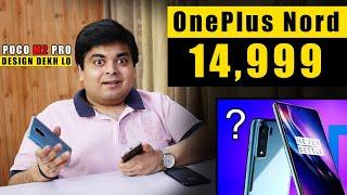 "14,999 Me OnePlus Nord Series Ka Phone ""SABKI LAGA DEGA"" | Poco M2 Pro First Impressions? | TOP 5"