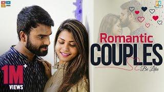 Romantic Couples Be Like || Pakkinti Kurradu || Tamada Media