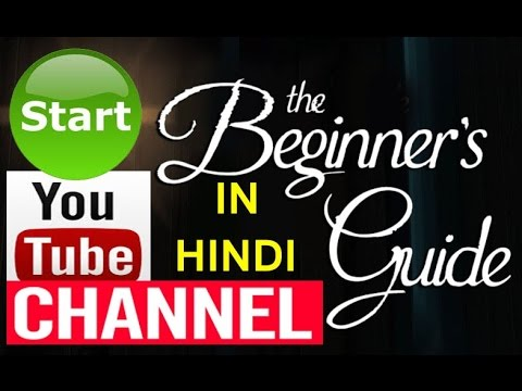 How to create a youtube channel Complete step by step Process