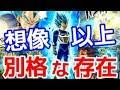 [ドッカンバトル#1128]◯◯が異常!!1凸の「限りない戦闘力」超サイヤ人ベジータ使ってみました!!![Dragon Ball Z Dokkan Battle][地球育ちのげるし]