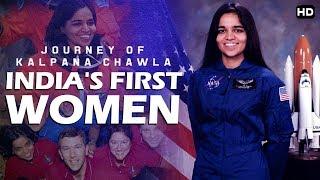 स्वतंत्र भारत की पहीली महिला जिसने सचमे आसमान छुआ था