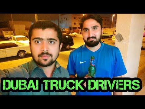 DUBAI TRUCK DRIVERS | 8 NUMBER DRIVING LICENSE JOBS IN UAE !!!