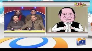 Dummy museum mein Zardari sb nay call per kya baat ki? Khabarnaak