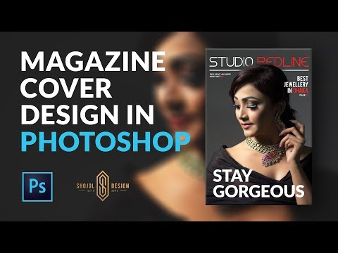 How to create Magazine cover in Photoshop