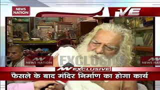 Ayodhya Case Hearing Concludes In SC: What Mahant Nritya Gopal Das Said
