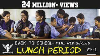 LUNCH PERIOD - Back to School - Mini Web Series - Season 01 -  EP 02 #Nakkalites
