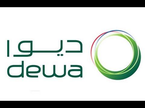 Download DEWA MP3 Gratis
