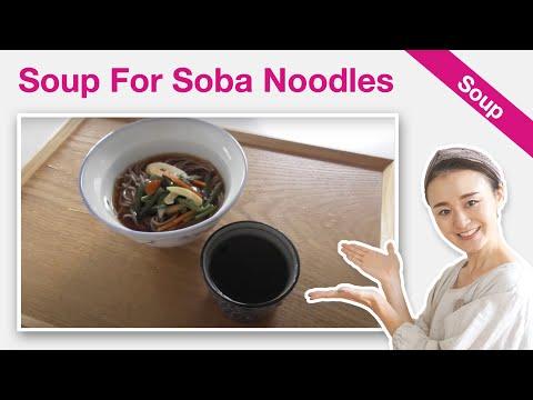 Soup for soba noodle (Soba tsuyu) | Japanese veggie recipe