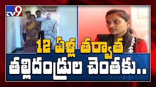 Missing girl speaks to parents after 12 years - TV9