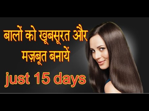 Hair Care Tips In Hindi And Urdu/Balo Ko Kese Jharne Se Bchaay In Hindi And Urdu