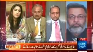 News Eye With Mehar Abbasi 13 January 2017, Latest Pakistani Talk Show