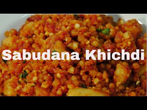 sabudana khichdi recipe | sago khichdi | Non sticky Sabudana Khichdi | How To Make Sabudana Khichdi
