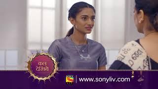 Kuch Rang Pyar Ke Aise Bhi - कुछ रंग प्यार के ऐसे भी- Ep 381 - Coming Up Next