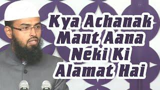 Kya Achanak Maut Ana Neki Ki Alamat Hai By Adv. Faiz Syed