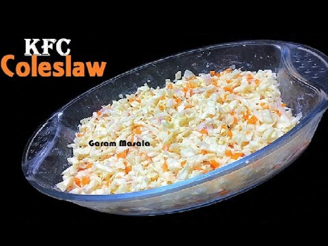 KFC Coleslaw Salad കോൾ സ്ലോ സാലഡ്