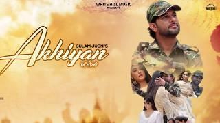 Akhiyan (Motion Poster)  Gulam Jugni | Indi Billing | Rel. on 23rd sept. | White Hill Music