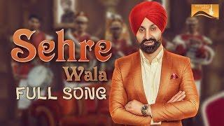 Sehre Wala (Full Song) | Sukshinder Shinda | Latest Punjabi Songs | White Hill Music