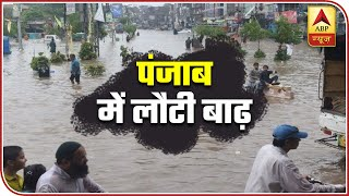 Revived Monsoon Spells Doom For Punjab's Flood Situation | ABP News