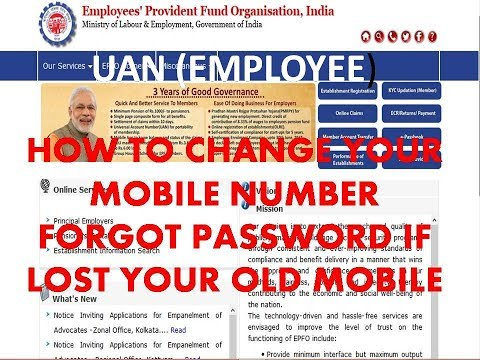 EPF: MEMBER UAN - How to Change Mobile Number/ Forgot Password/ Change Lost mobile Number in UAN