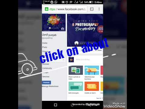 How to add star review on facebook page nd change page categories    Lateat update 2018-2019