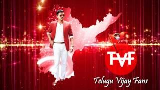 Telugu Vijay Fans - Signature
