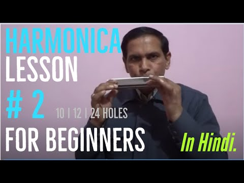 Mouthorgan/Harmonica Learning Beginners Hindi Tutorial # 2