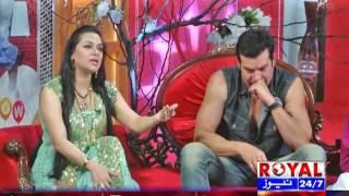 Zafri Khan Show At Royal News 1st Day Eid Transmission 26 June 2017 Part 6 Pakistan no1 Show, The Za