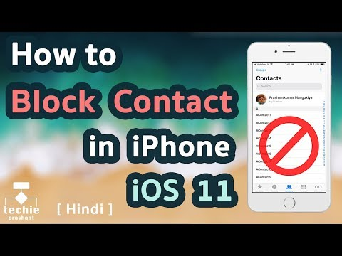 How to Block a Contact or Phone Number in iPhone - iOS 11. HINDI