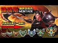 【英雄聯盟】銅牌跟菁英的達瑞斯 MONTAGE 銅牌與菁英一線之隔 - Bronze to Challenger Darius Montage Can you see the difference?