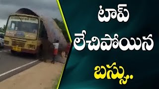 ROOF TOP OF A BUS FLIES OFF IN TAMILNADU POLLACHI || Bharat Today