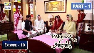 Pakeeza Phuppo | Episode 10 | Part 1 | 9th July 2019 | ARY Digital Drama