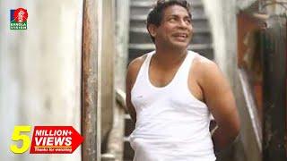 Average Aslam Is not A Bachelor | Mosharrof Karim | Shokh | Sagar Jahan | Full Natok | HD