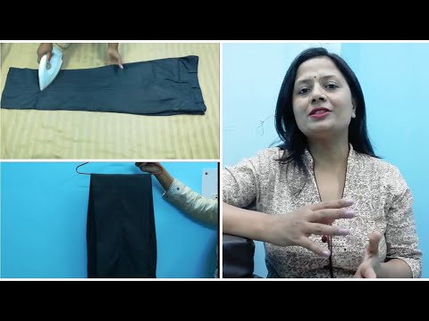 How to iron men's formal & casual trouser/pants | with some Q & A