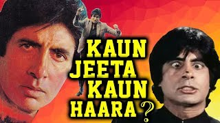 Kaun Jeeta Kaun Haara (1987) Full Hindi Movie | Amitabh Bachchan, Kishore Kumar, Aruna Irani