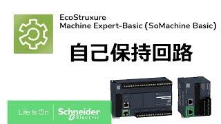 Schneider Electric Japan Videos - votube net