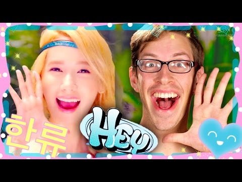 The Try Guys Watch K-pop For