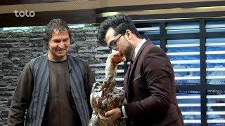 Download بامداد خوش - کاه فروشی - صحبت با پهلوان رفیع احمدی درمورد مرغ کلنگی Video