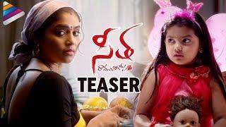 SEETHA Ramuni Kosam Movie TEASER | Sharath | Karunya | Latest Telugu Movie Trailers 2017