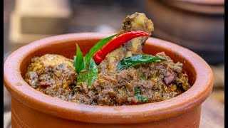 AUTHENTIC Chettinad Pepper Chicken | கோழி மிளகு செட்டிநாடு|Mud pot |village nattu kozhi kozhambu