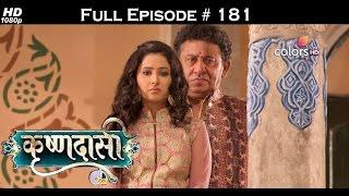 Krishnadasi - 3rd October 2016 - कृष्णदासी - Full Episode(HD)