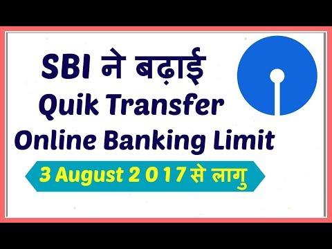 SBI Raised Quik Transfer Limit On Online Banking . . .!!