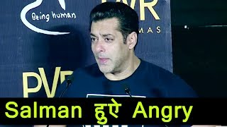 Salman Khan gives BEST Reply to Tubelight Negative Review