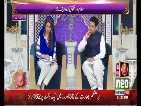 Husband wife love affection Matter in Islam by ulma akram -NeoNews