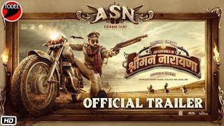Avane Srimannarayana (Hindi) - Official Trailer   Rakshit Shetty   Pushkar Films   Shanvi   Sachin