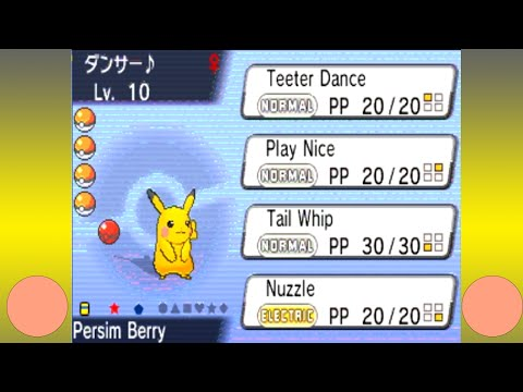 Event Pokemon Overview - Dancer Pikachu