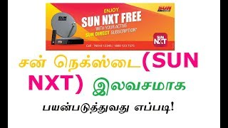 How To Check Sun Direct DTH Balance Validity Account Details