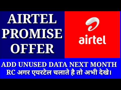 Unused data will be added back next month - Airtel Postpaid Promise