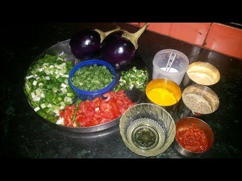 Baingan ka Bharta | રીંગણ નો ઓરો |  बैगन का भरता रेसिपी | Baingan ka Bharta | Fried Eggplant Mash